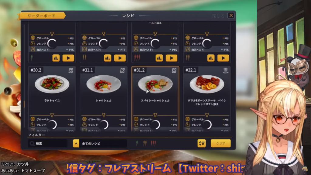 f9393542a480b003b89d3e1619622d61 Cooking Simulator 朝ごはん何食べたい?🍚不知火フレア