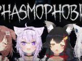maxresdefault 2020 11 05T213948.002 【Phasmophobia】久々のゲーマーズ4人で遠足だぁ~!【#ホロライブゲーマーズ】