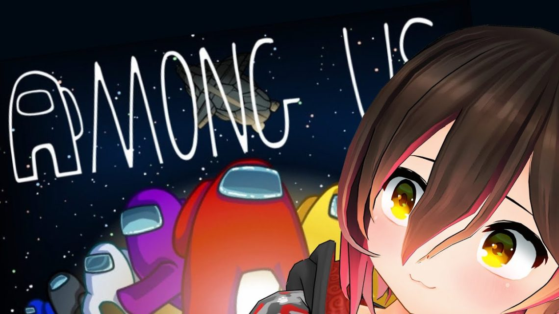 【 Among Us 】参加型!Tell me the English you can use!Let's goooo!!【ホロライブ/ロボ子さん】