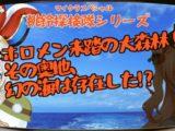 maxresdefault 2020 11 15T122320.782 【マイクラ】ねね~先に帰るわ【ホロライブ/尾丸ポルカ】