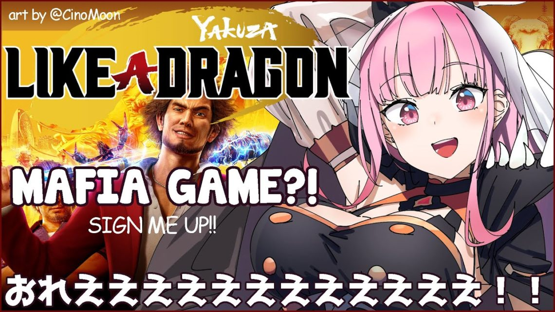 龍が如く7【YAKUZA: LIKE A DRAGON】I Am Preparing My Rolling R's For This!#hololiveEnglish