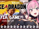 maxresdefault live 8 1 龍が如く7【YAKUZA: LIKE A DRAGON】I Am Preparing My Rolling R's For This!#hololiveEnglish