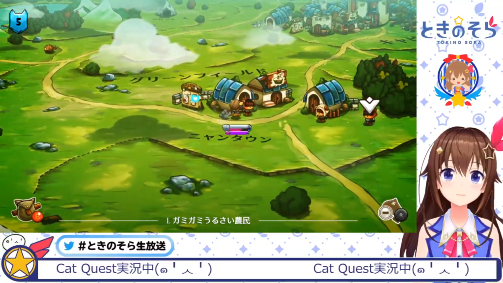 02139cb32941495c900b9a944274d3e1 【Cat Quest】猫が主人公のRPGがあった!【#ときのそら生放送】