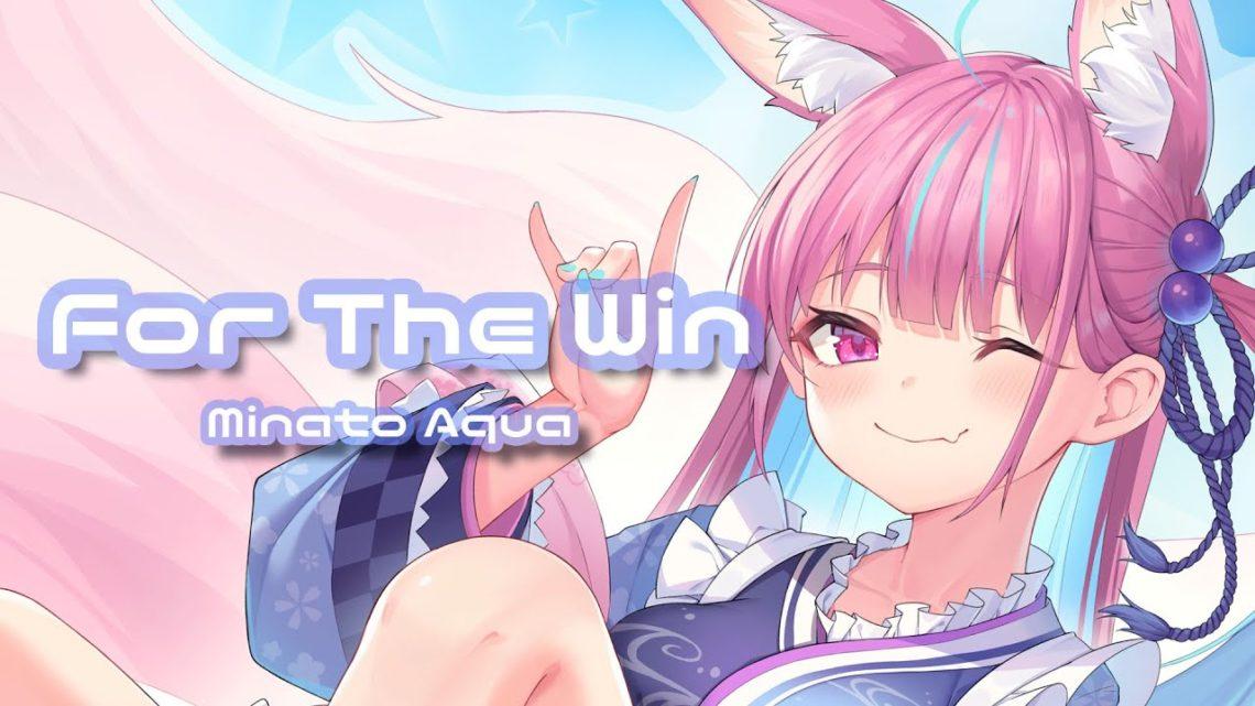 Minato Aqua – For The Win 【湊あくあ/オリジナル曲】