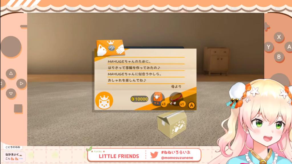 2020 12 05 15 【LITTLE FRIENDS】MAYUGEとねねの雑談【桃鈴ねね/ホロライブ】