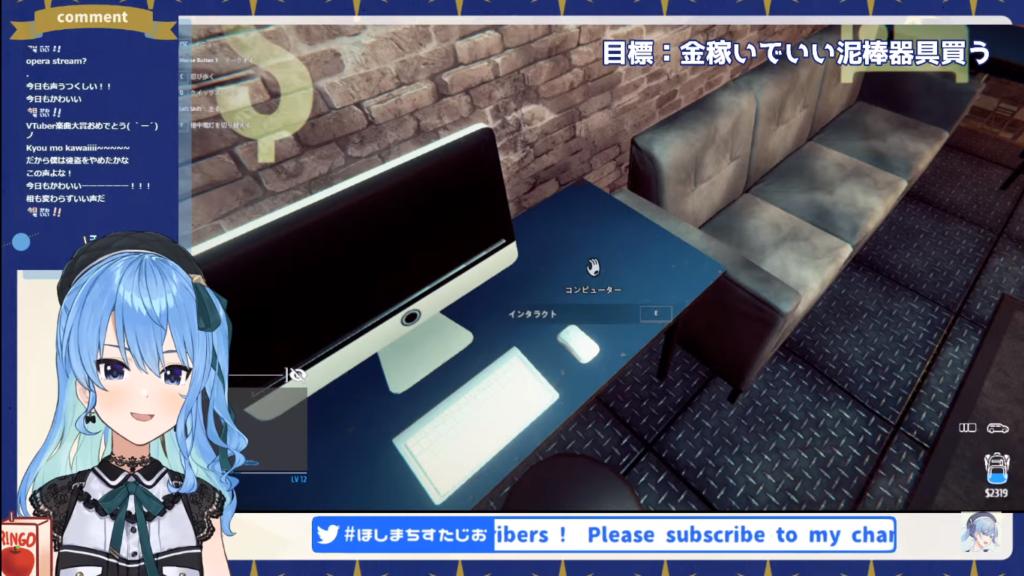 2020 12 05 60 【Thief Simulator】脱・強盗‼【ホロライブ / 星街すいせい】