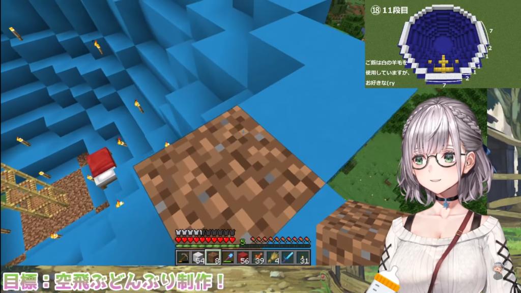 2020 12 11 76 【Minecraft】深夜マイクラ!!【白銀ノエル/ホロライブ】