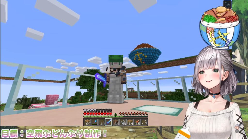2020 12 11 77 【Minecraft】深夜マイクラ!!【白銀ノエル/ホロライブ】