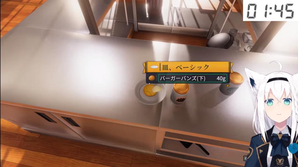 2020 12 18 9 【Cooking Simulator】白上シェフのだいたい5分クッキング「ハンバーガー」【白上フブキ/ホロライブ】