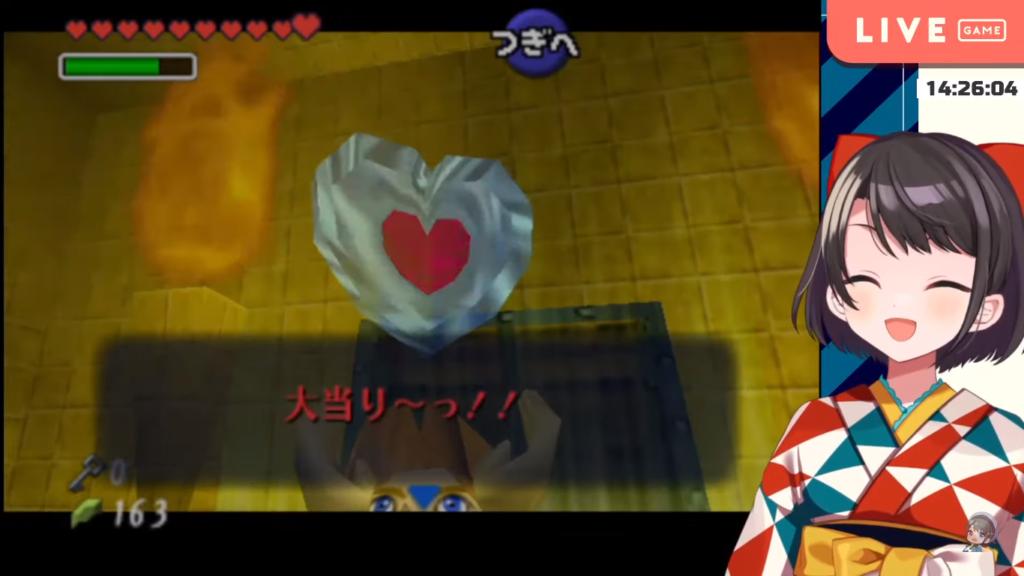 2020 12 19 52 【#8】ホラー?!墓場のダンジョン!!ゼルダの伝説時のオカリナ:The Legend of Zelda: Ocarina of Time【ホロライブ/大空スバル】