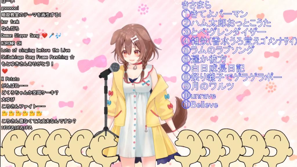 2020 12 21 108 【LIVE前夜祭】しばきあげ歌枠パンチング☆