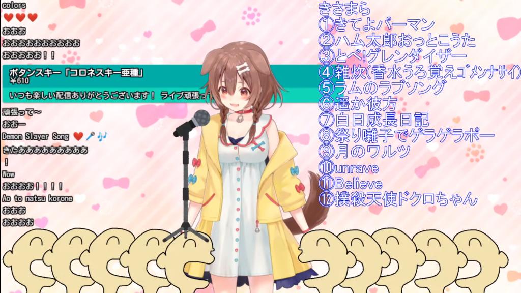 2020 12 21 109 【LIVE前夜祭】しばきあげ歌枠パンチング☆
