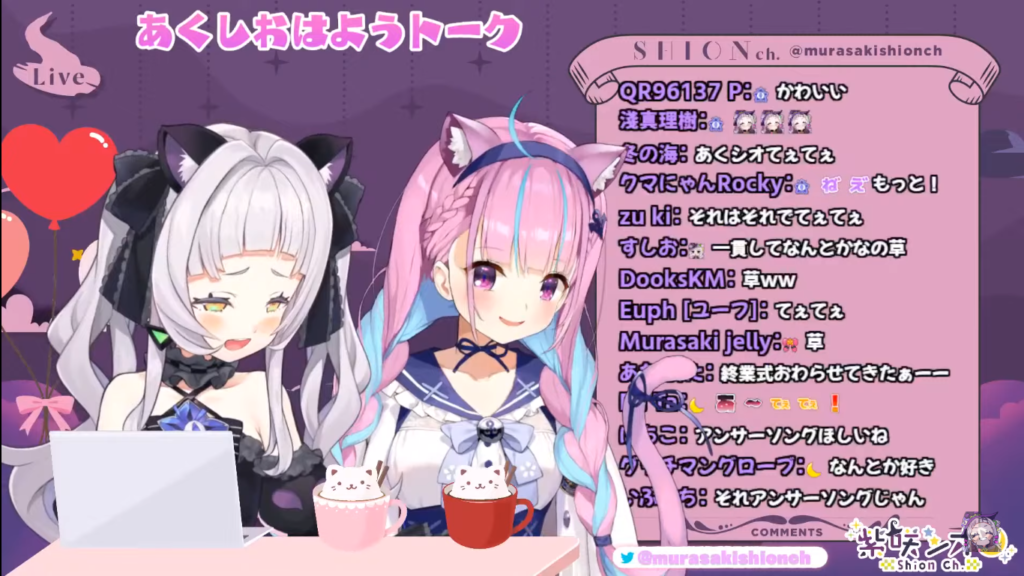 2020 12 22 4 【#あくしお】おはあくしお!!早起き対決だ!!【ホロライブ/紫咲シオン】