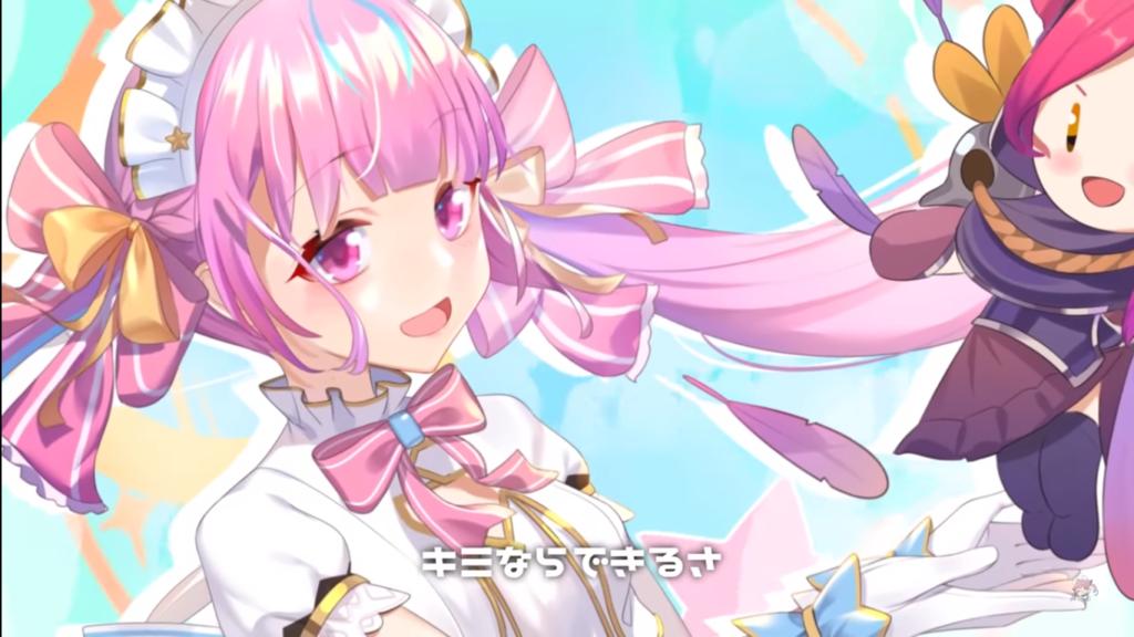 2020 12 22 80 2 Minato Aqua - For The Win 【湊あくあ/オリジナル曲】