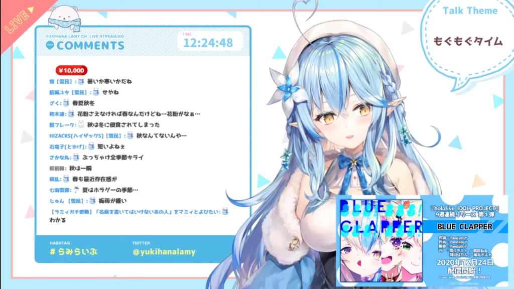 2020 12 25 34 【Minecraft】ケーキ屋ラミィ、出勤します【雪花ラミィ/ホロライブ】