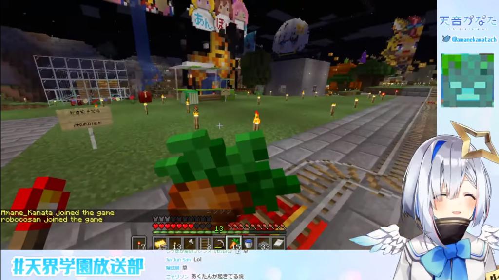 2020 12 26 67 【Minecraft】どこかで面接があるようなのだ・・・【天音かなた/ホロライブ】