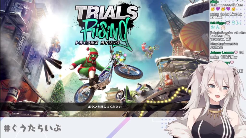 2020 12 28 17 【Trials Rising】クセがすごいんじゃ【獅白ぼたん/ホロライブ】