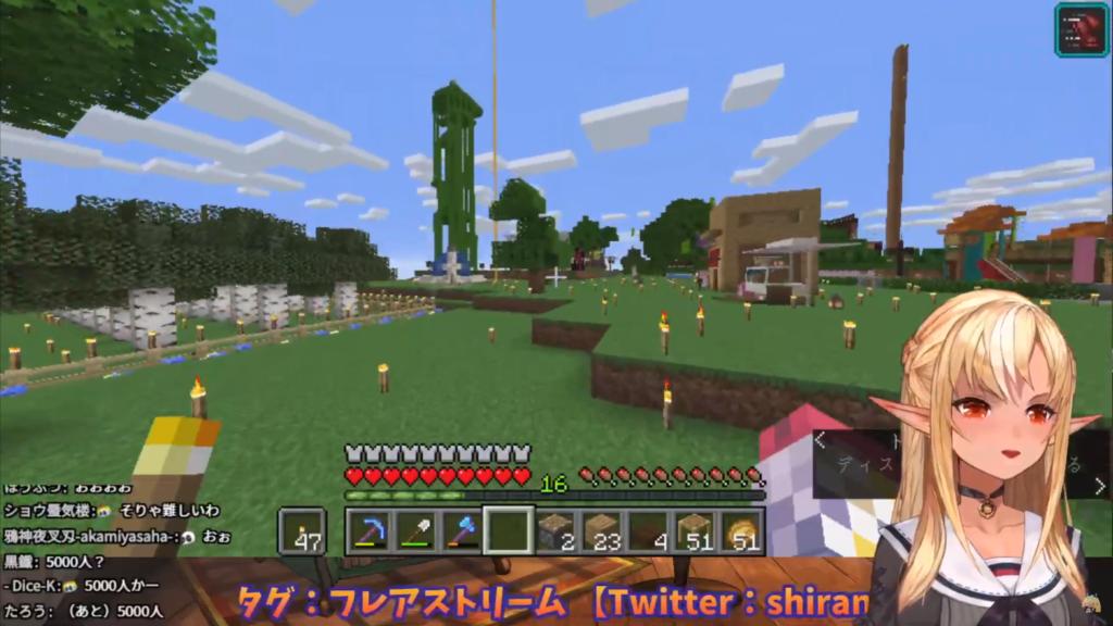 337508bd4909291717fcd354e76fa02e 【マインクラフト/Minecraft】深夜マイクラが始まる☽It's midnight minecraft time【ホロライブ/不知火フレア】