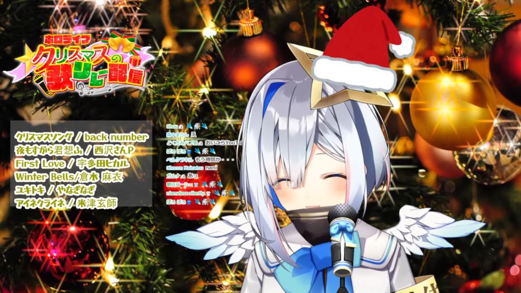 507f271da66fb9648572b03078778a06 【#ホロライブクリスマス】🎤クリスマスの歌リレー配信🎄