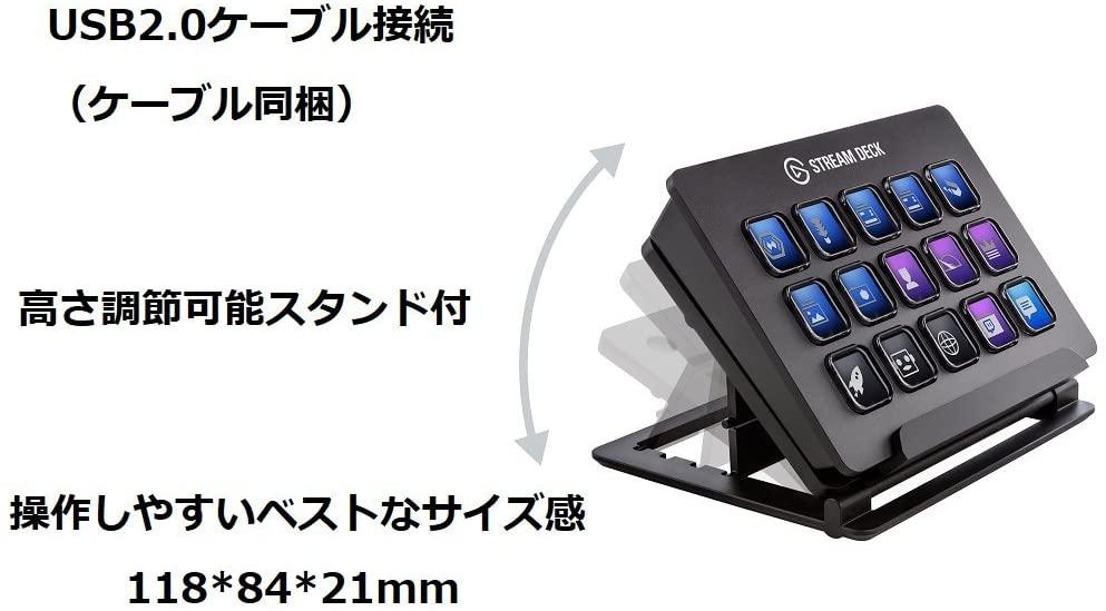 61Jj6tcDcIL. AC SL1166 Elgato Stream Deck 【ライブコンテンツ作成コントローラ】