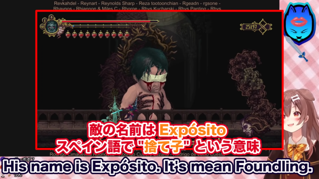 7c1ddc33b7c86d2592ddd48c748bb64a 戌神ころねが良く口にするXpotatoとは?(What is Xpotato?)