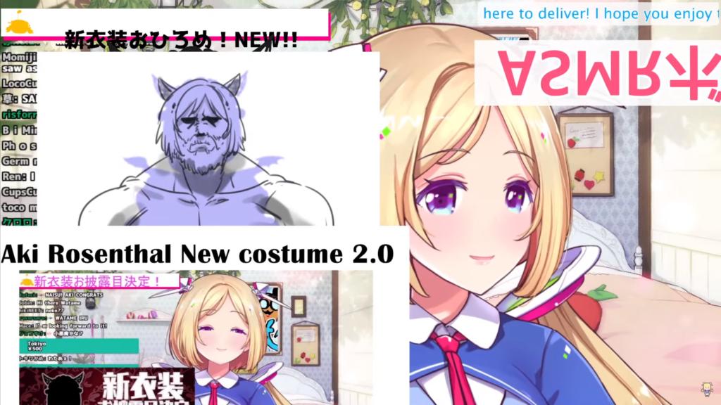 803b249dd455eac5330e1862ebf9f551 【 アキロゼ新衣装 】お披露目!!Akirose NEW Costume!【ホロライブ/アキロゼ】