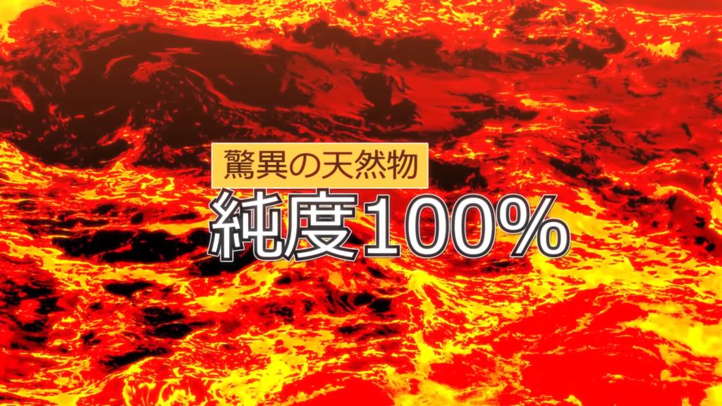 8a8b860960d84b7e9d321bb80ad61ee5 【アニメ】助けて!焼かれる! ほろグラ