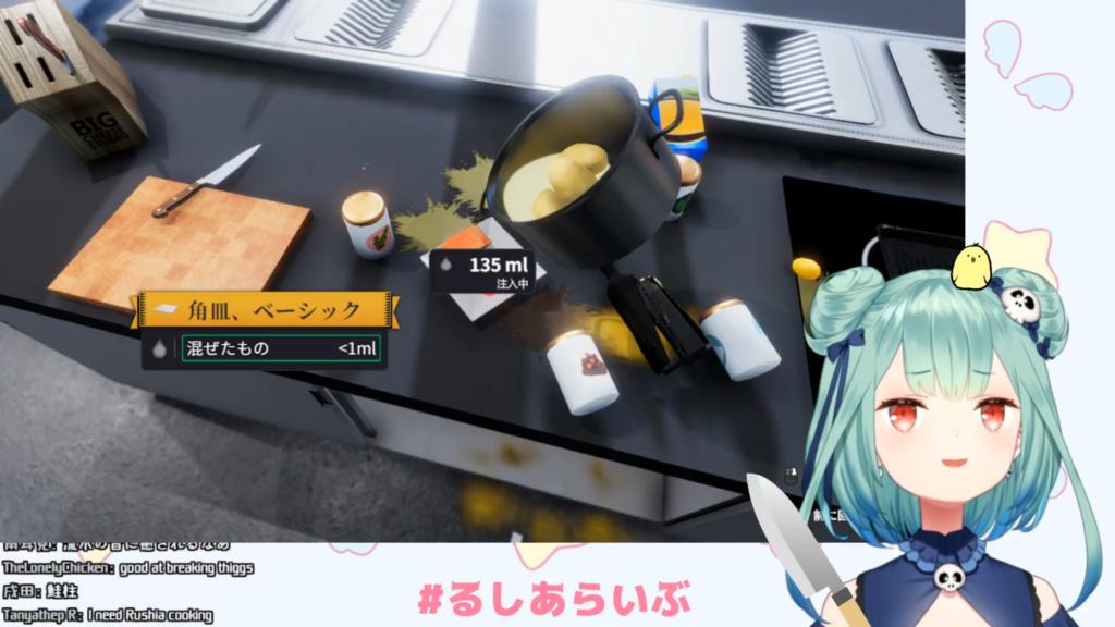9099cdcc1e24f78e247f224129cd07fd 【Cooking Simulator】愛情込めてメニュー作るぞい☆【潤羽るしあ/ホロライブ】