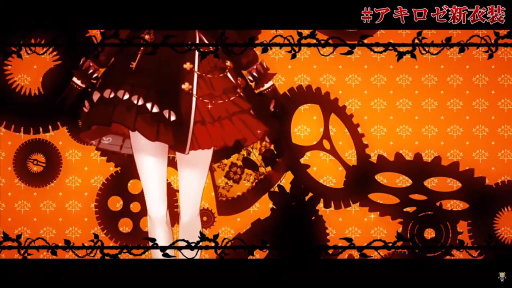 a5827fea7cd08ce1a34bf81ae1864e08 【 アキロゼ新衣装 】お披露目!!Akirose NEW Costume!【ホロライブ/アキロゼ】