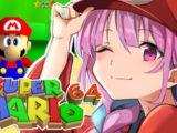 akua19 【マリオ64】完全初見!懐かしのマリオを一気にクリアする!!【湊あくあ/ホロライブ】