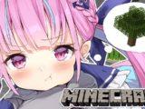 akua8 【Minecraft】深夜のAKUKIN建設!今日もげんきいいいいい!!【湊あくあ/ホロライブ】