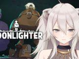 botan3 【Moonlighter】1つ目の洞窟クリア目指しながらアイテム売りさばくぞい!【獅白ぼたん/ホロライブ】