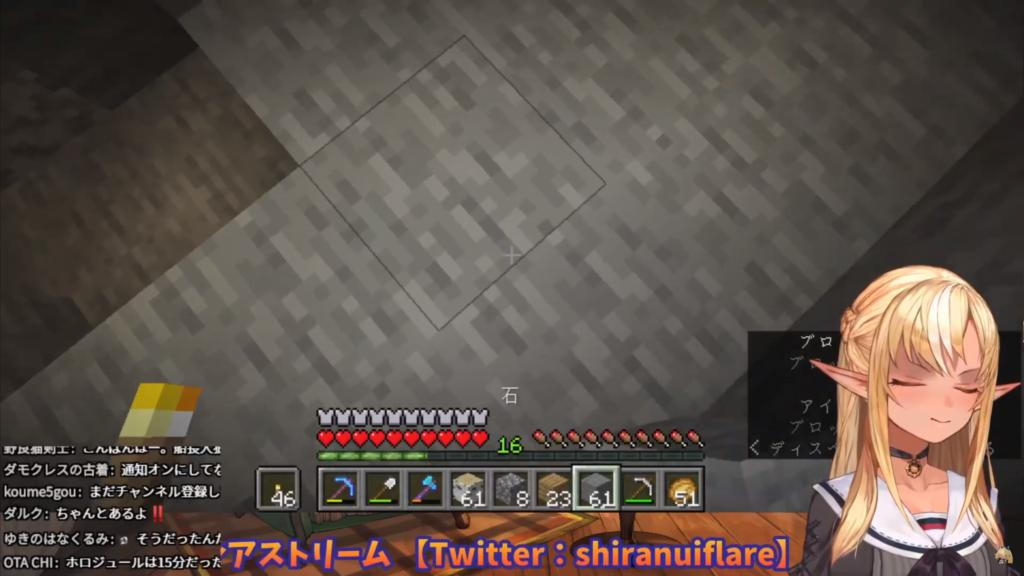 d1da3c261330cda0bdc57559d77482da 【マインクラフト/Minecraft】深夜マイクラが始まる☽It's midnight minecraft time【ホロライブ/不知火フレア】