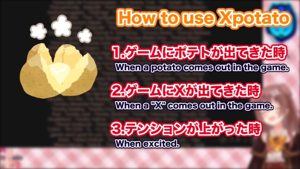 e3ad12edf71c3604f2858fbcb0b97324 戌神ころねが良く口にするXpotatoとは?(What is Xpotato?)