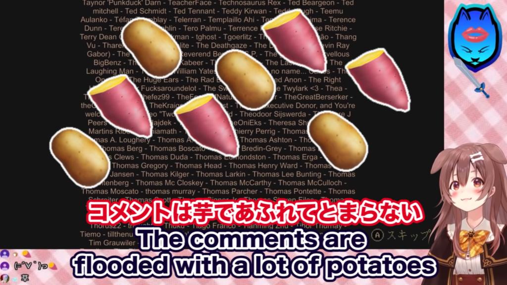 f6b271c59a70ad9cd092a442b4995849 戌神ころねが良く口にするXpotatoとは?(What is Xpotato?)