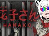 fubuki14 1 【ホラー】花子さんVSフブキさんVSネコ?!【白上フブキ/ホロライブ】