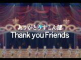 fubuki23 アイドルにしてくれてありがとうをちゃんと伝えたい。【白上フブキ/ホロライブ】