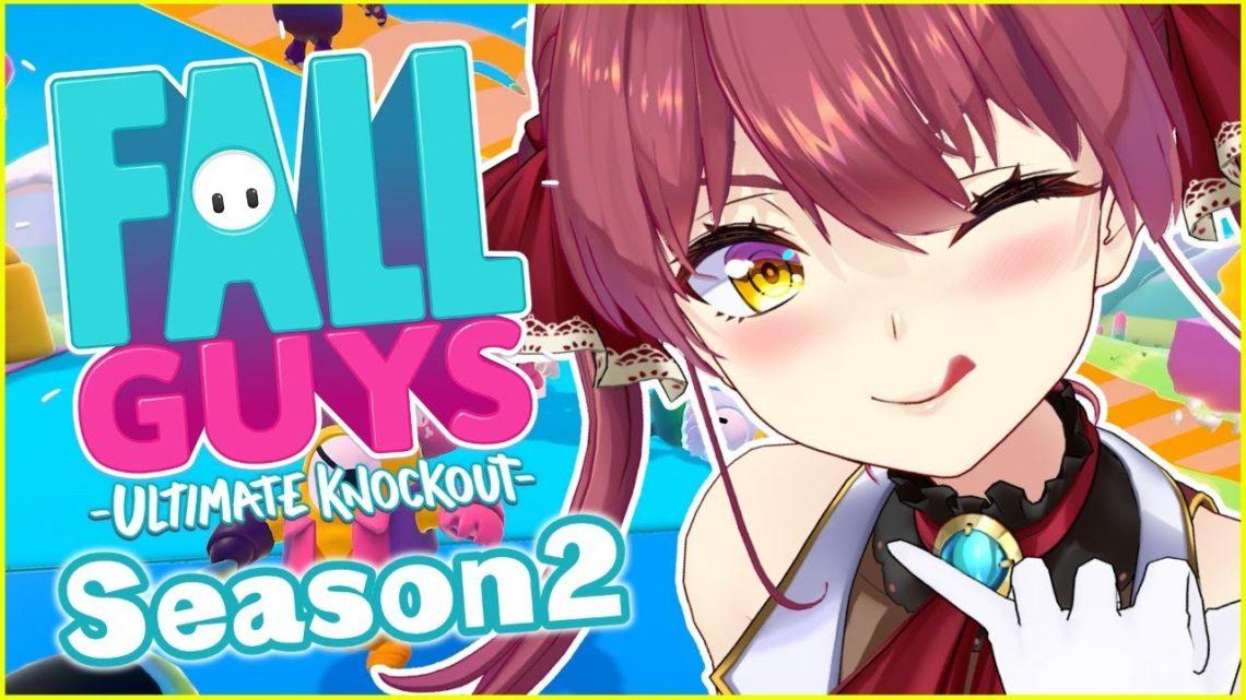 【Fall guys】キミたち触らないでSeason 2 !!【ホロライブ/宝鐘マリン】