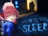 marinn5 【Among the Sleep】赤ちゃん視点のホラー…マリンは赤ちゃん【ホロライブ/宝鐘マリン】