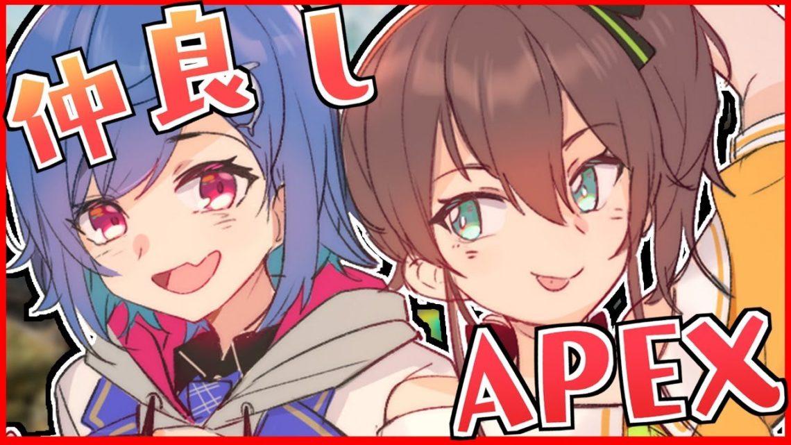 【APEX】まったり友と遊ぶやつをする【西園チグサ/夏色まつり】