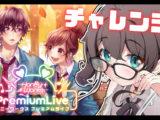 maturi2 【HoneyWorks Premium Live】ハニワ新作音ゲー!?神曲プレイしていくぅ!【ホロライブ/夏色まつり】