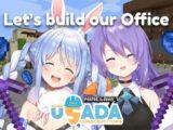 【#pekomoon】ムーナと一緒に兎田建設事務所を作るぺこ!【兎田ぺこら・Moona Hoshinova】