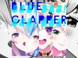 #ホロライブ9週連続リリース#1【オリジナル曲】『BLUE CLAPPER』試聴動画 【雪花ラミィ, 桃鈴ねね, 獅白ぼたん, 尾丸ポルカ】