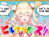 nene7 【雑談】ねねは食べます!!【桃鈴ねね/ホロライブ】