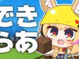 poruka61 【マイクラ】no plan 【尾丸ポルカ/ホロライブ】
