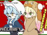 rami25 【Minecraft】ねねらみ、まがまがハウス!【雪花ラミィ/ホロライブ】