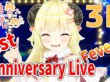watame29 2 【 #角巻わため1周年 】角巻わため 1st Anniversary Live Fever!!🌟【ホロライブ4期生