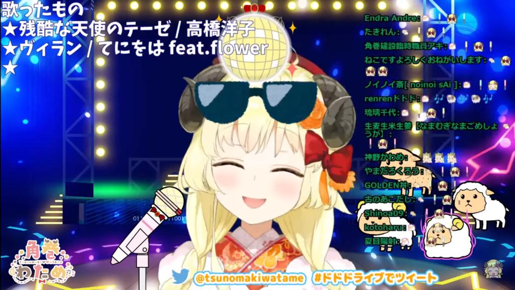 2021 01 11 111 【歌枠】第39回!わためぇ Night Fever!!【角巻わため/ホロライブ4期生】