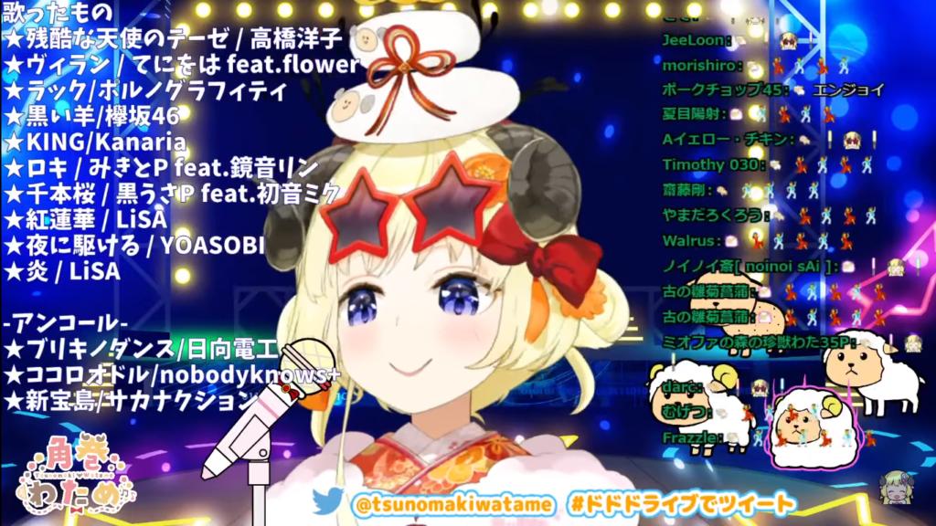 2021 01 11 116 【歌枠】第39回!わためぇ Night Fever!!【角巻わため/ホロライブ4期生】