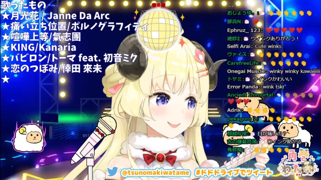 2021 01 13 115 【歌枠】第36回!わためぇ Night Fever!!【角巻わため/ホロライブ4期生】